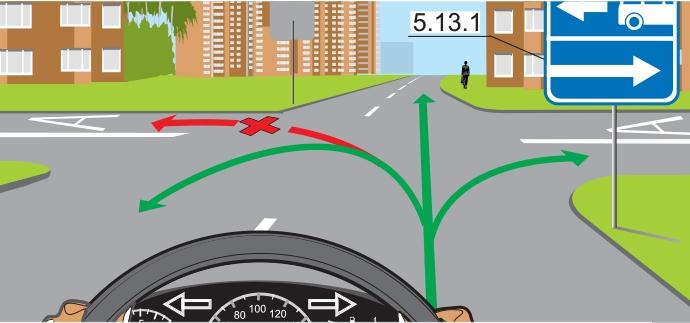 Как сделать одностороннее движение 753